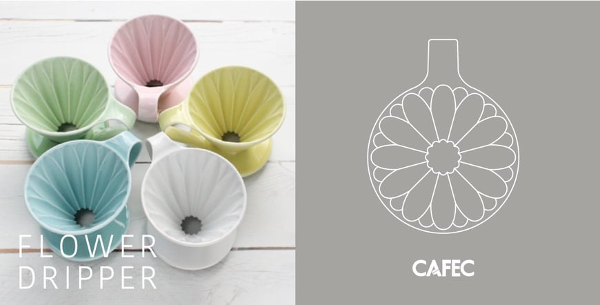 CAFEC flower dripper